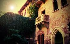 Verona Capulet House