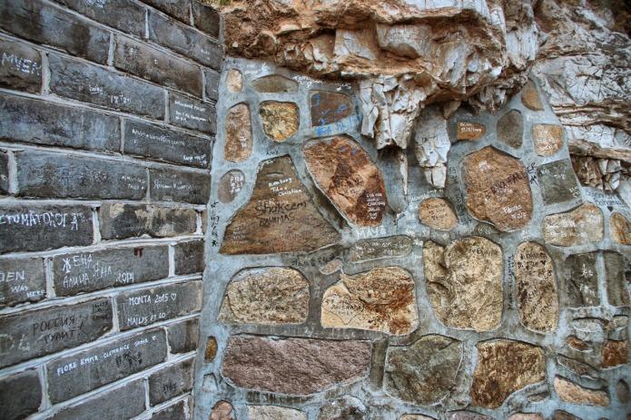 Great-Wall-graffiti