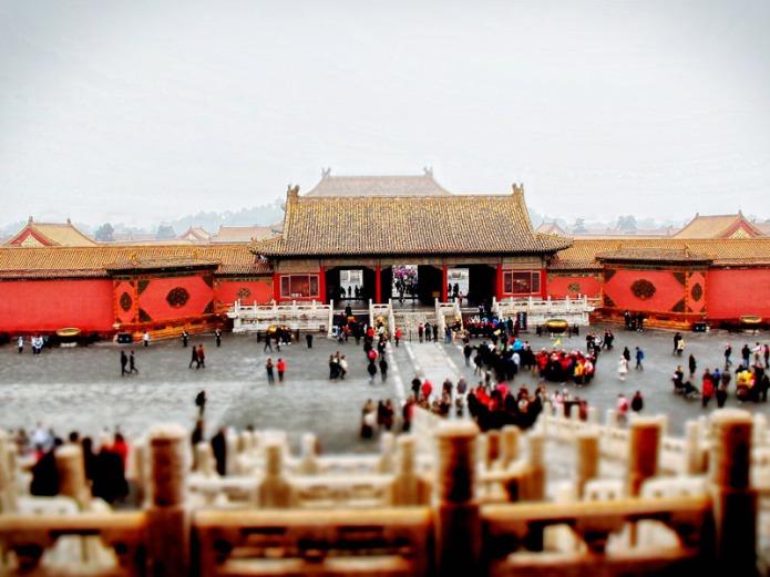 Beijing-plaza